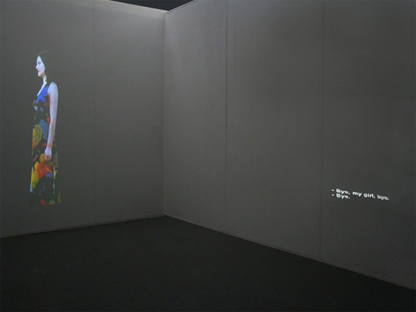 The gift-installation view