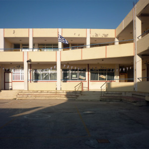 5th Elementary School of Corinth