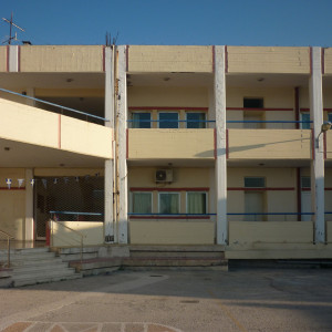 The 5th Elementary School of Corinth.